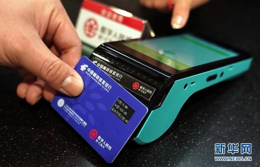 В Китае впервые представили аппаратный кошелек для работы с цифровым юанем