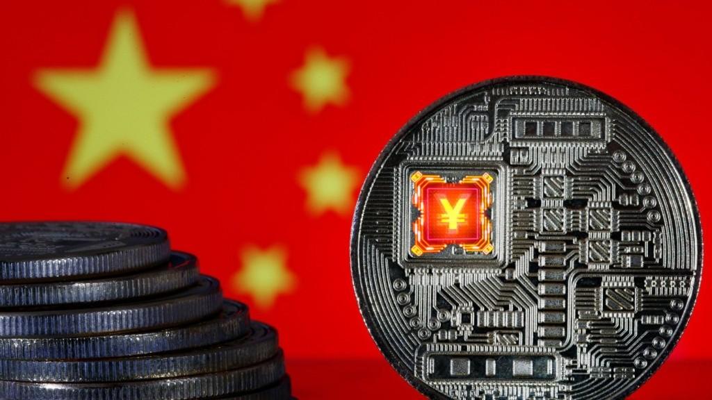 Третье тестирование цифровых юаней