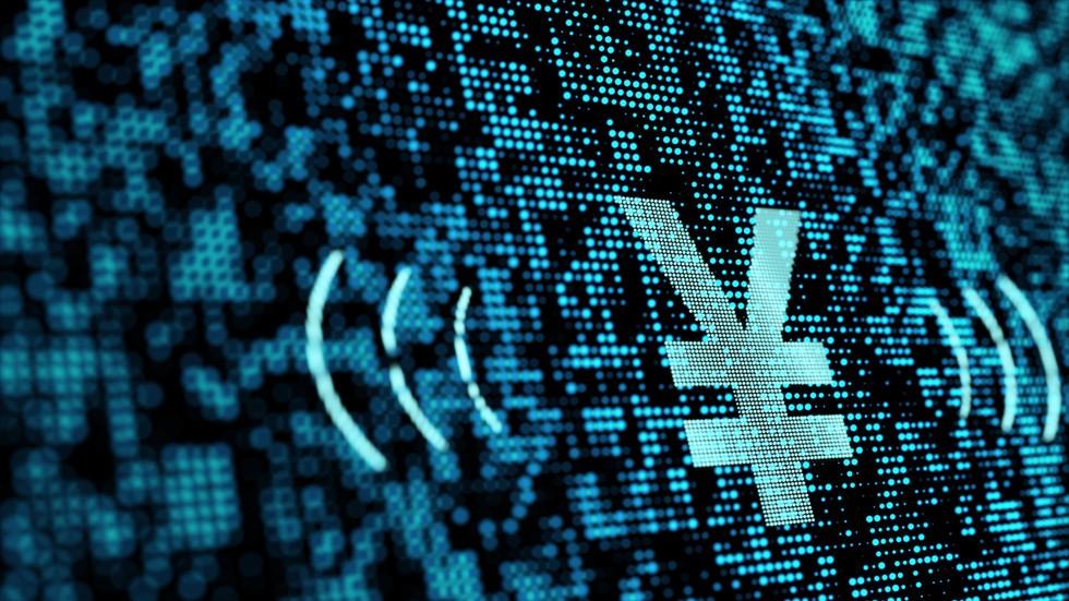 цифровой юань китайская криптовалюта