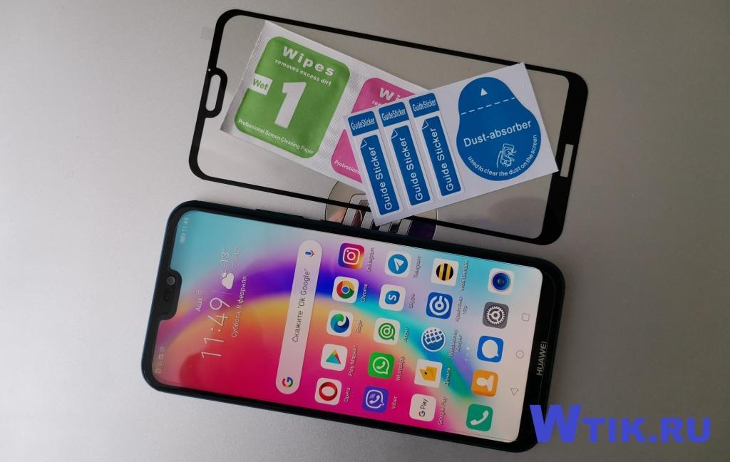 бронестекло смартфон Huawei P20 Lite