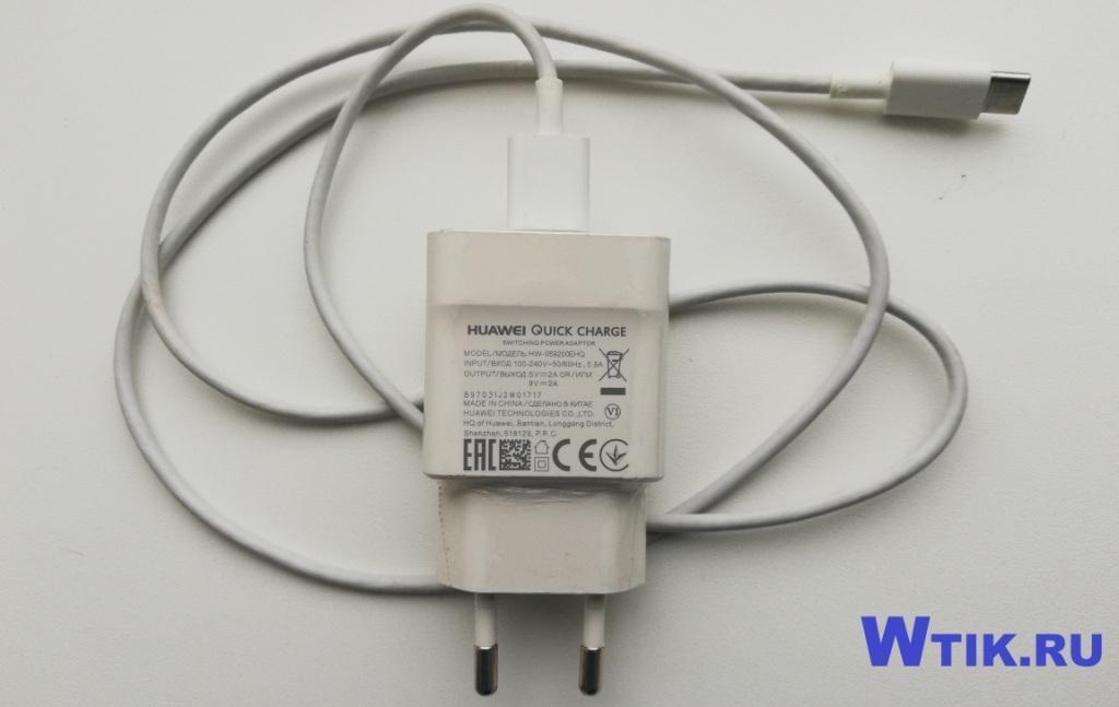 зарядное устройство Huawei P20 Lite